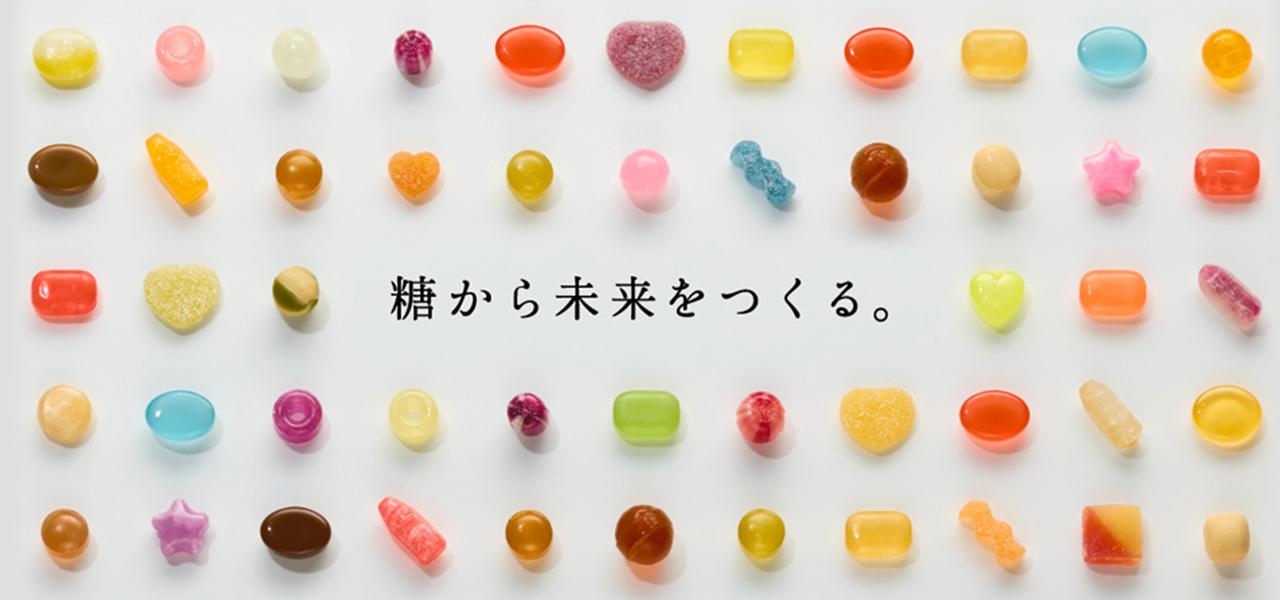 Candy糖糖兒